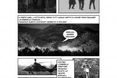 Lega_Straordinari_Investigatori_-_Pinocchio_Malvagio_Pagina_08